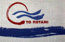 Ποτάμι: Ο Αμυράς στον δρόμο του Δανέλλη