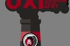 Επιτροπή Αγώνα: Ας απολαύσουμε τη μυρωδιά καμένου πλαστικού στον αέρα του Βόλου