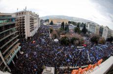 Κάλεσμα για νέο συλλαλητήριο κατά της συμφωνίας των Πρεσπών την Πέμπτη