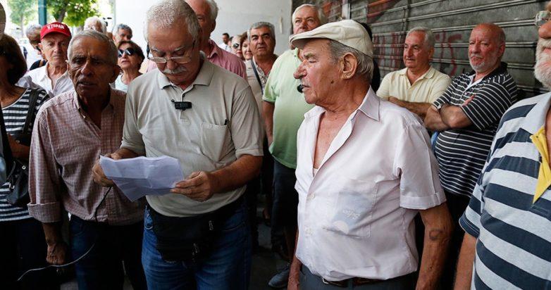 Πιστώνεται σήμερα η 13η σύνταξη στους λογαριασμούς των συνταξιούχων
