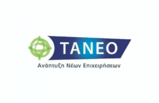 Καταβολή επιχορήγησης 700.000.000€ στο ΤΑΝΕΟ