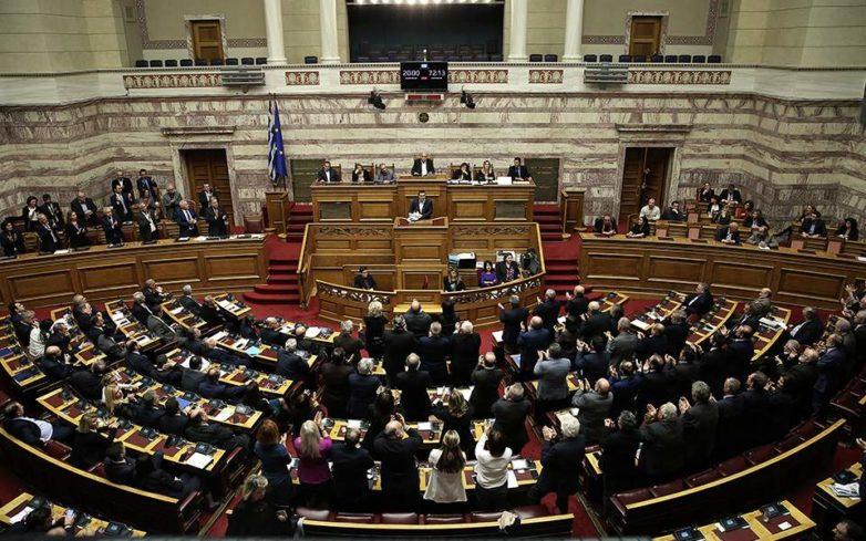 Μπούμερανγκ για Τσίπρα η συνταγματική αναθεώρηση