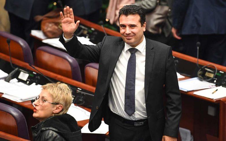 Με 81 ψήφους η ΠΓΔΜ κύρωσε τις Πρέσπες