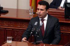 Ζάεφ: Υπάρχει κατηγορηματική επιβεβαίωση της μακεδονικής ταυτότητας