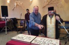 Την πρωτοχρονιάτικη πίτα τους έκοψαν οι εργαζόμενοι στον Δήμο Ρήγα Φεραίου