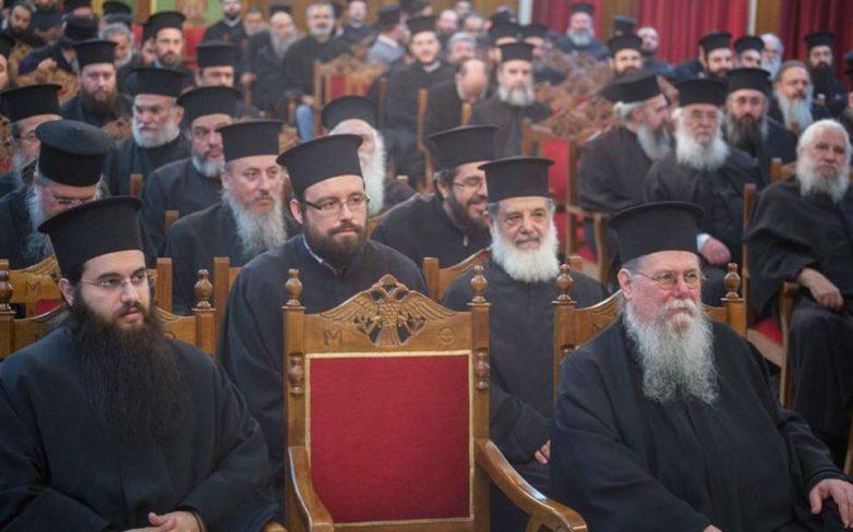 Ο Σύνδεσμος Κληρικών Ελλάδος απορρίπτει τη νέα συμφωνία