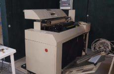 Εξαρθρώθηκε εγκληματική οργάνωση πλαστογράφησης χαρτονομισμάτων