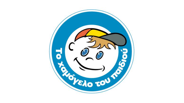 Εβδομάδα οικογενειακού εθελοντισμού από «Το Χαμόγελο του Παιδιού»