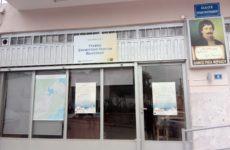 Υποστηρικτές του Κοινωνικού Παντοπωλείου Δήμου Ρ. Φεραίου