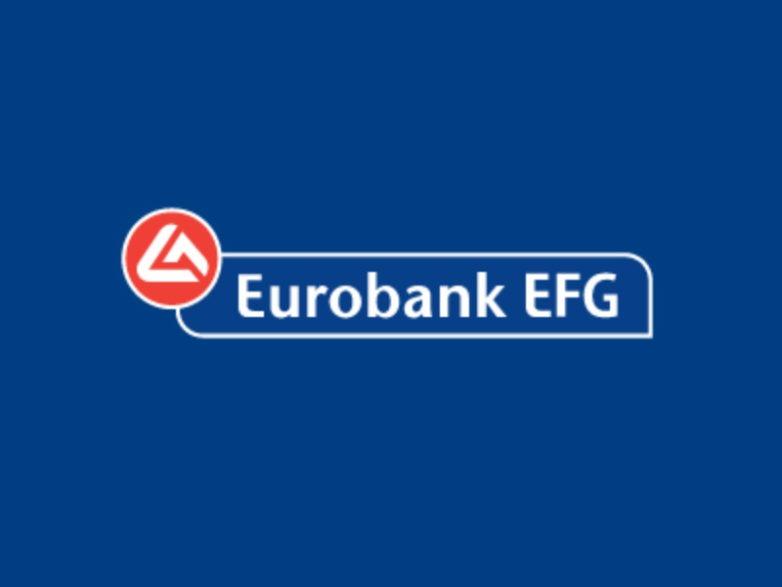 H Eurobank βραβεύει τους αριστούχους μαθητές