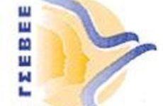 Εκπαίδευση προσωπικού επιχειρήσεων τροφίμων στις «Βασικές αρχές στην Υγιεινή και Ασφάλεια Τροφίμων»