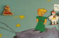 Συνάντηση ανάγνωσης του βιβλίου «Ο Μικρός Πρίγκιπας» του Antoine de Saint-Exupéry