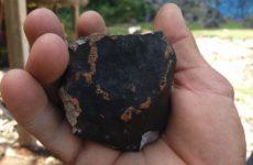 Μετεωρίτης έπεσε στη δυτική Κούβα