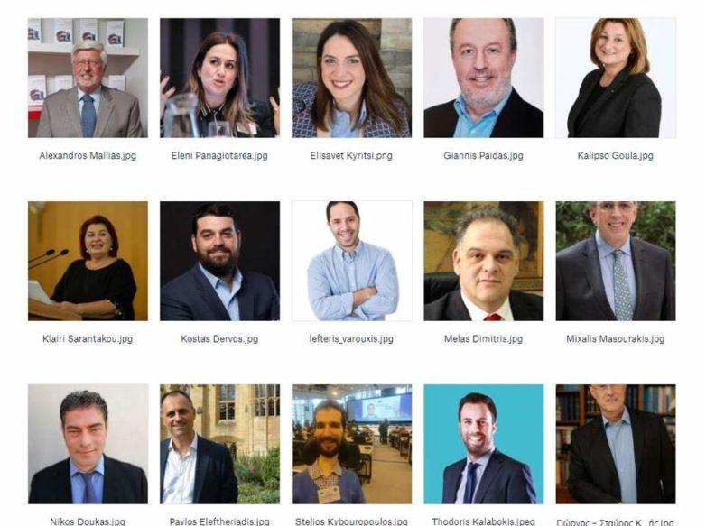 Οι 15 νέοι υποψήφιοι της ΝΔ για την ευρωβουλή