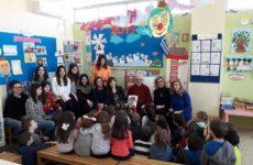 Συνεργασία 4ου και 17ου Νηπιαγωγείων Βόλου- Παιδαγωγικού Τμήματος Προσχολικής Εκπαίδευσης