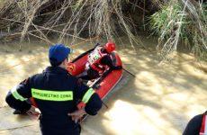 Κρήτη: Συνεχίζονται οι έρευνες για τους τέσσερις αγνοούμενους