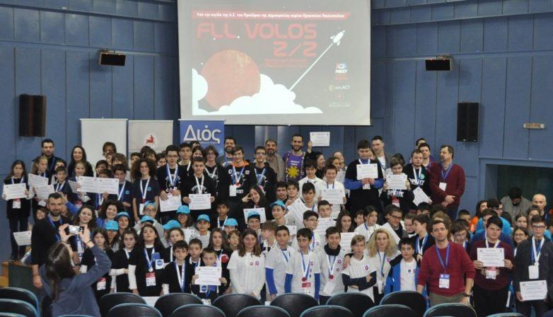 Πρόκριση τεσσάρων μαθητικών ομάδων της Μαγνησίας  απ'  τον διαγωνισμό Ρομποτικής