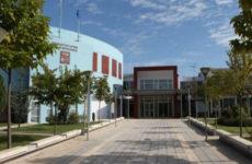 Σε διαβούλευση το ν/σ για τη συνέργεια Πανεπιστημίου και ΤΕΙ Δ. Μακεδονίας