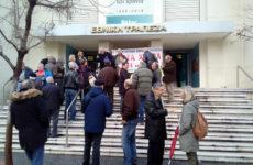 Διαμαρτυρία συνταξιούχων τραπεζικών για την ένταξη τους στο ΕΤΕΑΕΠ