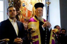 Σε Χάλκη και Αγία Σοφία ο πρωθυπουργός