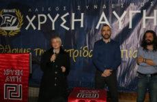 """Παρουσίαση της """"Ελληνικής Αυγής για την Θεσσαλία"""" στον Βόλο"""