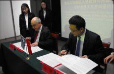 Σύμφωνο φιλίας και συνεργασίας μεταξύ Βόλου-Qingdao