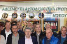 """Νέες υποψηφιότητες με την """"Αδέσμευτη Αυτοδιοικητική Πρωτοβουλία"""""""