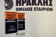 Διπλή διάκριση για τον Όμιλο ΗΡΑΚΛΗΣ  στα Health & Safety Awards 2019