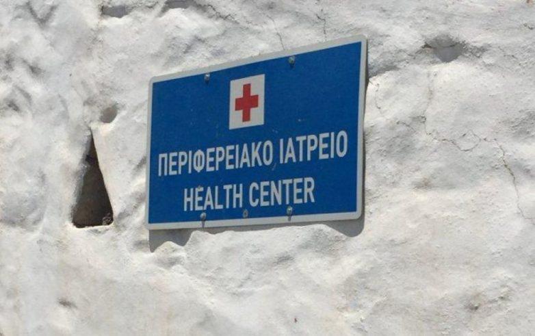 Τοποθέτηση 10 ιατρών οπλιτών θητείας σε άγονες περιοχές