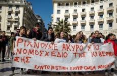 Μαθητικά συλλαλητήρια σε Αθήνα και Θεσσαλονίκη για τις αλλαγές στην Παιδεία