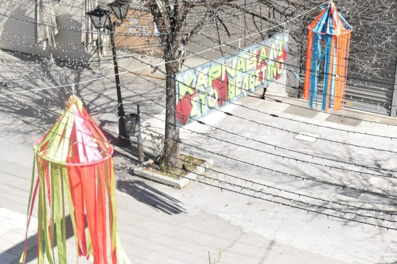 Έναρξη αποκριάτικων εκδηλώσεων στον Δήμο Ρήγα Φεραίου