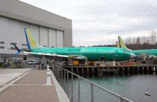 Ομοσπονδιακή Υπηρεσία Πολιτικής Αεροπορίας των ΗΠΑ: Πιστοποιητικό αξιοπλοΐας για το BOEING 737 MAX 8