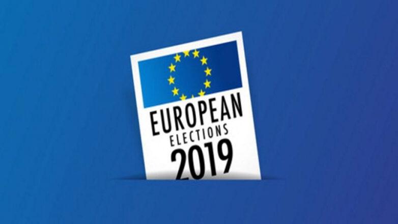 Παράταση ημερομηνίας υποβολής αιτήσεων για τις Ευρωεκλογές 2019 από τους Έλληνες κατοίκους της ΕΕ