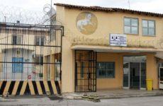 Στις φυλακές Λάρισας ο πατέρας που φέρεται να ασέλγησε στη 12χρονη κόρη του