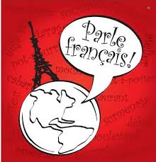Εκδήλωση στο Π.Θ. για την Παγκόσμια Ημέρα Γαλλοφωνίας