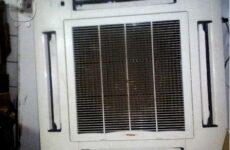 Δελτίο Ελέγχου Σταθερών Εγκαταστάσεων Κλιματισμού που περιέχουν Φθοριούχα αέρια του Θερμοκηπίου