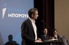 Kυρ. Μητσοτάκης: Πρόγραμμα υποδομών 12 δισ. και 45.000 θέσεις εργασίας κάθε χρόνο