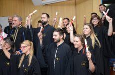 Ορκωμοσίες αποφοίτων του Τμήματος Οικονομικών Επιστημώντου Πανεπιστημίου Θεσσαλίας