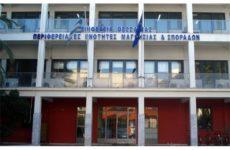 Σύλλογος Εργαζομένων Περιφέρειας Θεσσαλίας: Αγοραστός & Κολυνδρίνη εμμένουν να μην τοποθετούν προϊσταμένους στην ΠΕ Μαγνησίας
