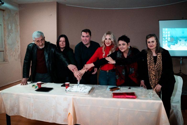 Κοπή πίτας της Ένωσης Συλλόγων Γονέων και Κηδεμόνων του Δήμου Βόλου
