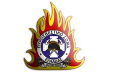 Από 01/5/2019 σε ισχύ η απαγόρευση χρήσης πυρός στην ύπαιθρο