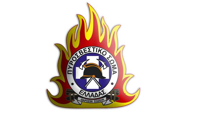 Δωρεά οχημάτων στο Πυροσβεστικό Σώμα