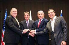 Με τη συμμετοχή του Μ. Πομπέο η τριμερής στο Ισραήλ