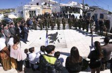 Το μήνυμα του Αλ. Τσίπρα από το Αγαθονήσι για την 25η Μαρτίου