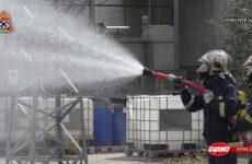 """Άσκηση της Πυροσβεστικής στην """"ΕΥΡΗΚΑ ΕΛΛΑΣ Α.Ε."""""""