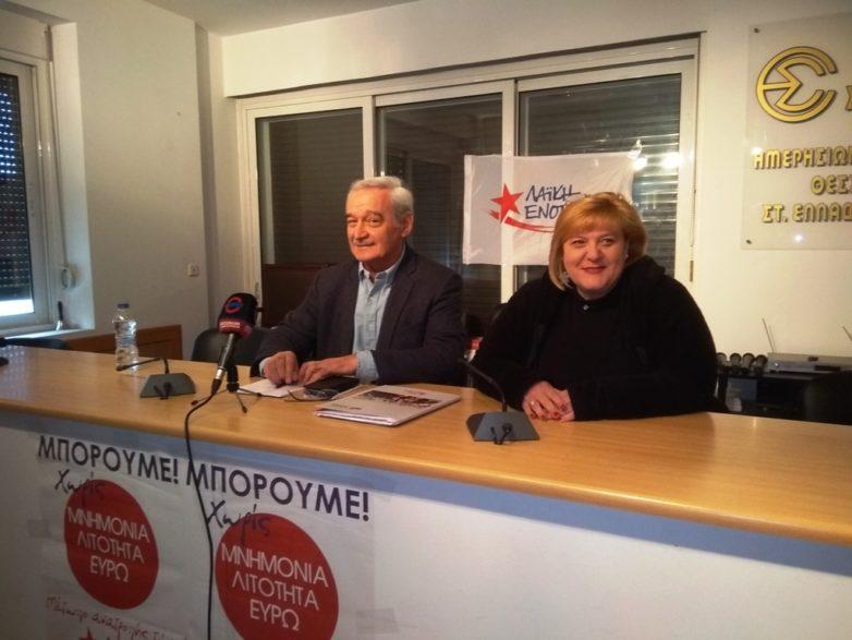 Νίκος Χουντής: «Η αναγνώριση από το Ευρωπαϊκό Κοινοβούλιο, της γενοκτονίας των Ελλήνων του Πόντου, αποτελεί ιστορική αναγκαιότητα