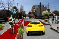 Διαμόρφωση των οδών Ζάχου και Καραμπατζάκη ως ήπιας κυκλοφορίας