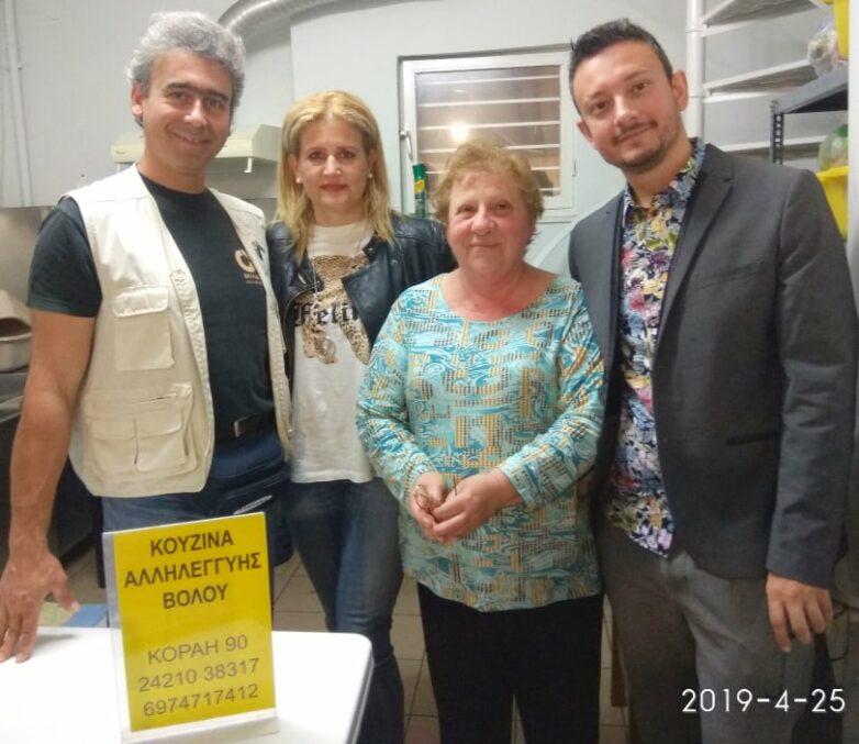 Συνεχίζει την κοινωνική του δράση το Τοπικό Τμήμα Μαγνησίας του Συλλόγου Εργαζομένων Περιφέρειας Θεσσαλίας
