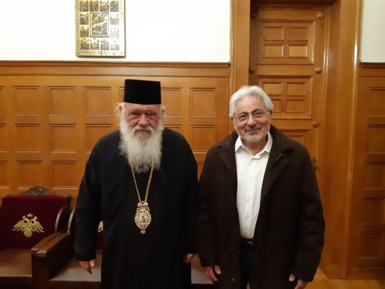 Συνάντηση Νικ. Ντίτορα, με τον Αρχιεπίσκοπο Αθηνών και Πάσης Ελλάδος Ιερώνυμο