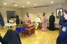 Θεία Λειτουργία στο Αστυνομικό Μέγαρο Μαγνησίας